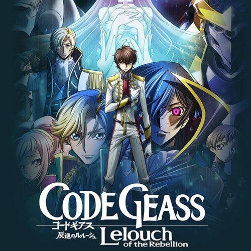 code-geass-lelouch-of-the-rebellion